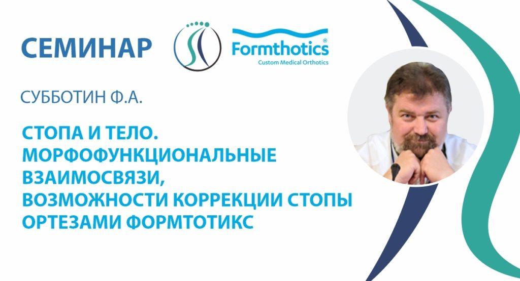 25-27 февраля 2021 г. <br>г. Ростов-на-Дону