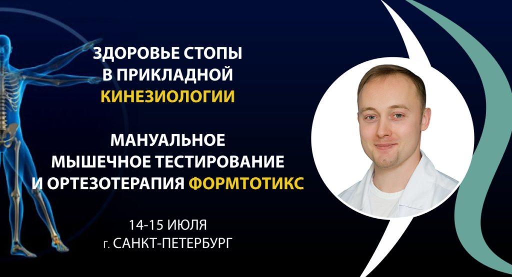 Семинар Григория Крутова <bk> 14-15 июля г. Санкт-Петербург!