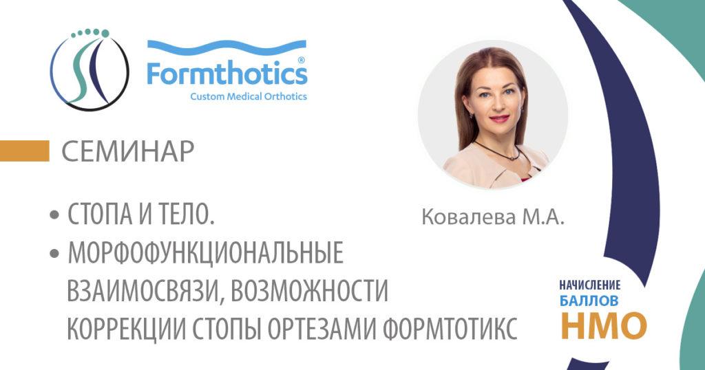 10-12 декабря 2021 г.<br> г. Хабаровск
