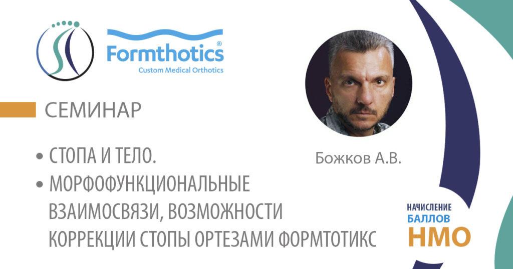 01-03 ноября 2021<br>Краснодар
