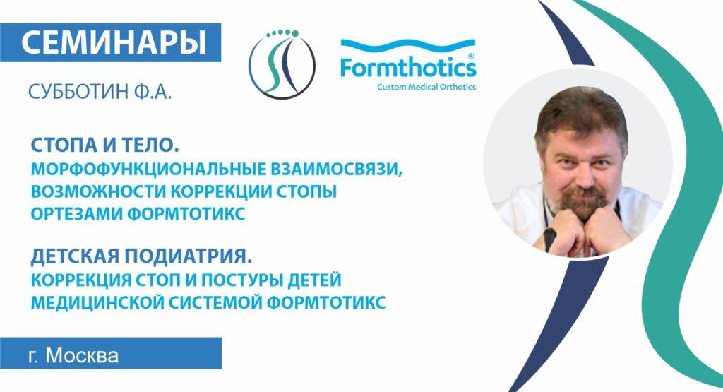 15-17 октября 2021 г. <br>г. Москва