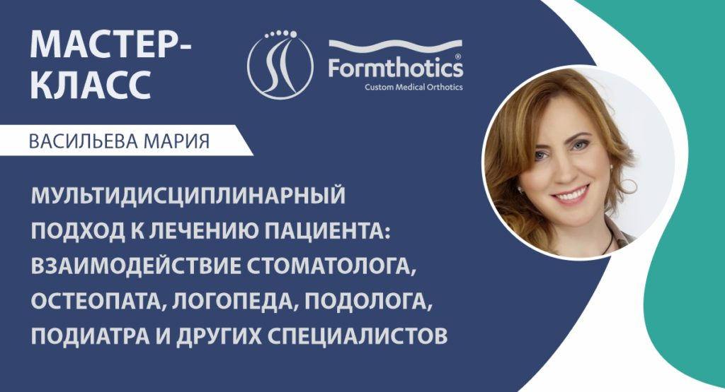 08 октября 2021 г.<br> г. Екатеринбург