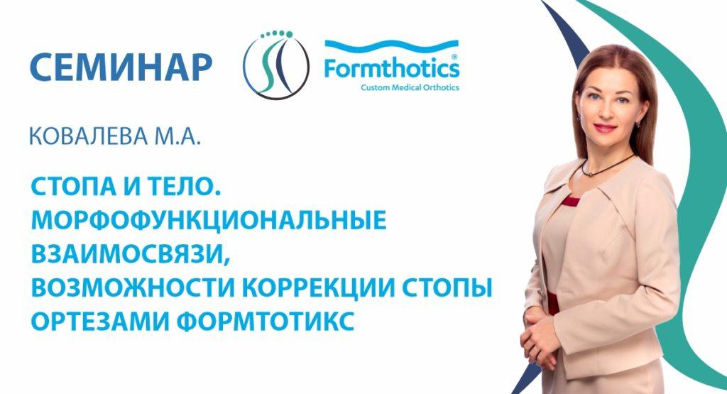 18-20 июня 2021 г.<br> г. Хабаровск