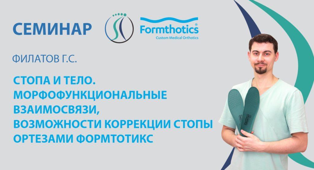 04-06 июня 2021<br> г. Новосибирск
