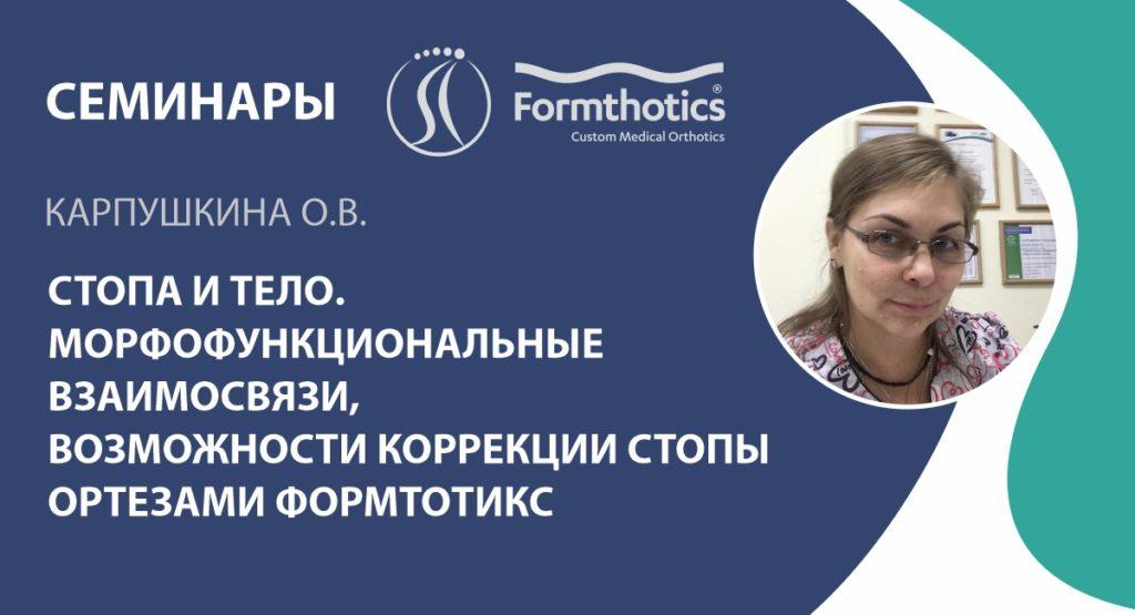 16-18 апреля 2021 г. <br>г. Красноярск