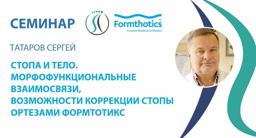 26-28 февраля 2021 г. <br>г. Иркутск