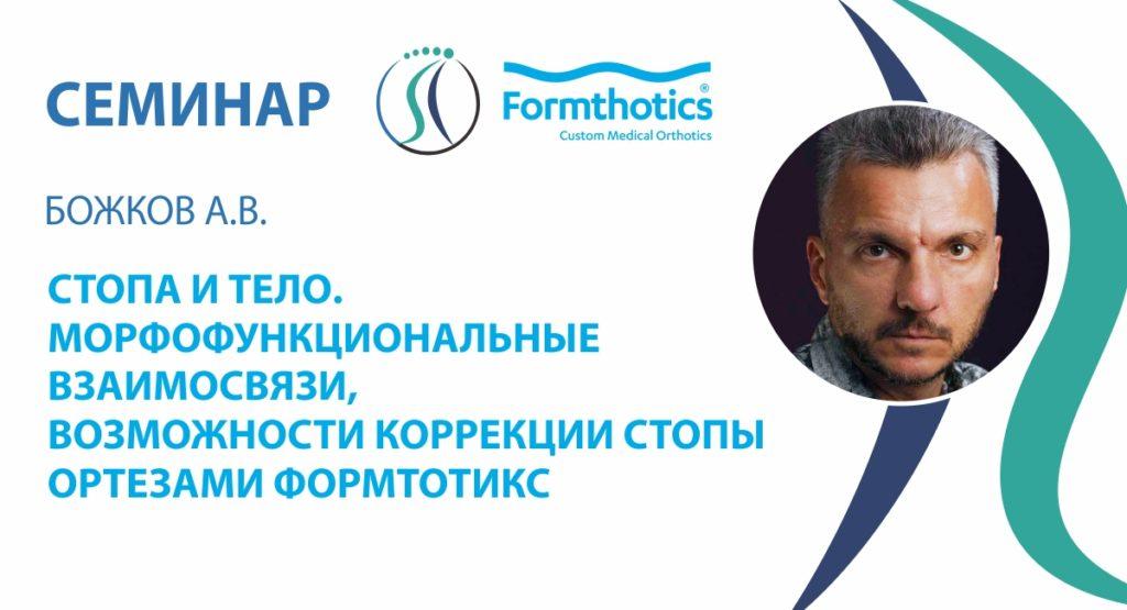 19-21 апреля 2021 г. <br>г. Краснодар
