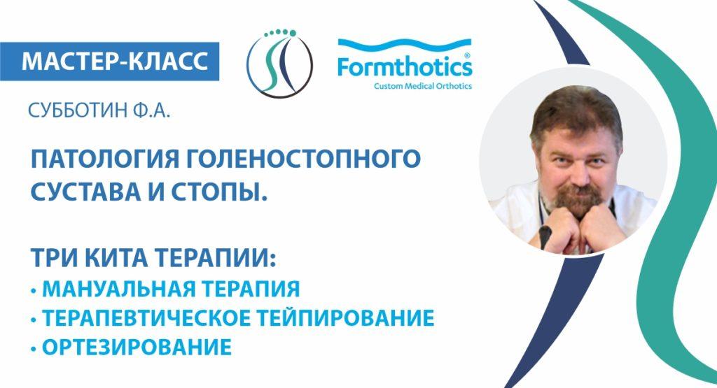 3-4 июля 2021 г.<br> г. Москва