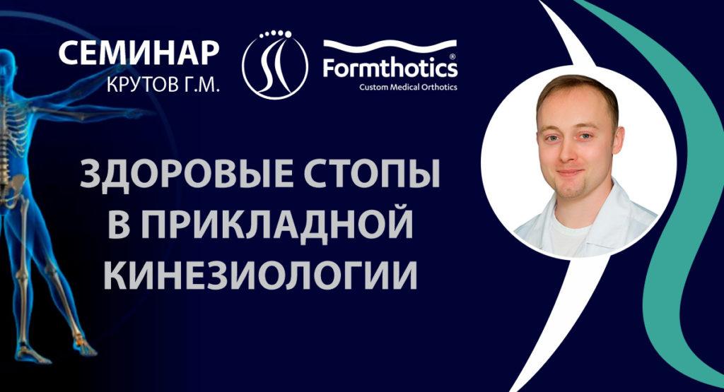 4-5 декабря 2021г.<br> г. Челябинск
